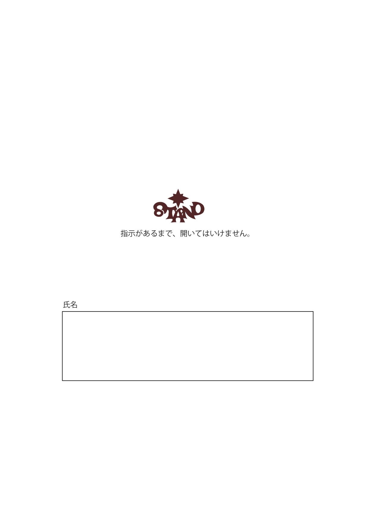 漢字検定p0