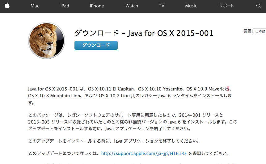 java for OSx
