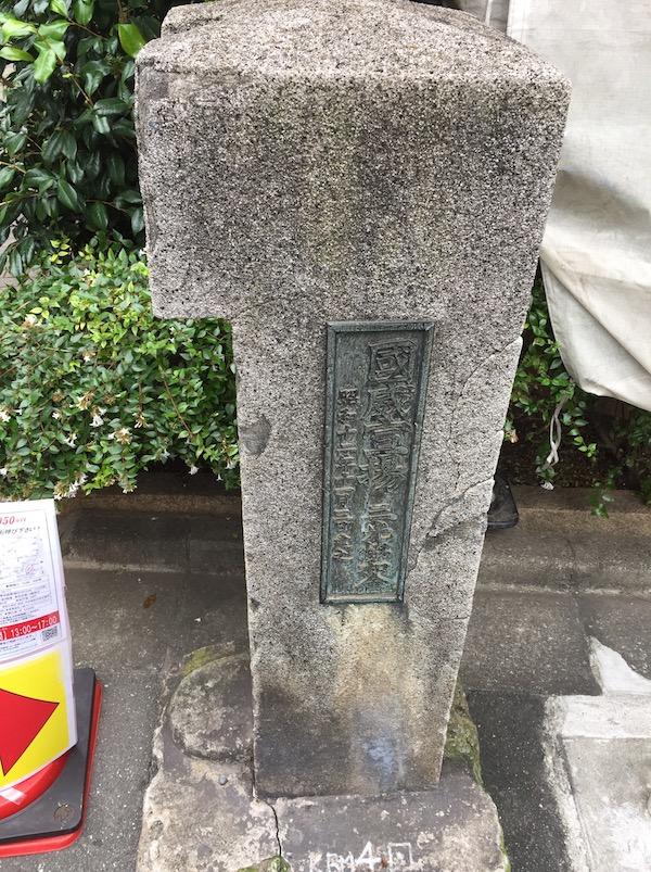 kzuu6898