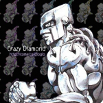 クレイジーダイヤモンド
