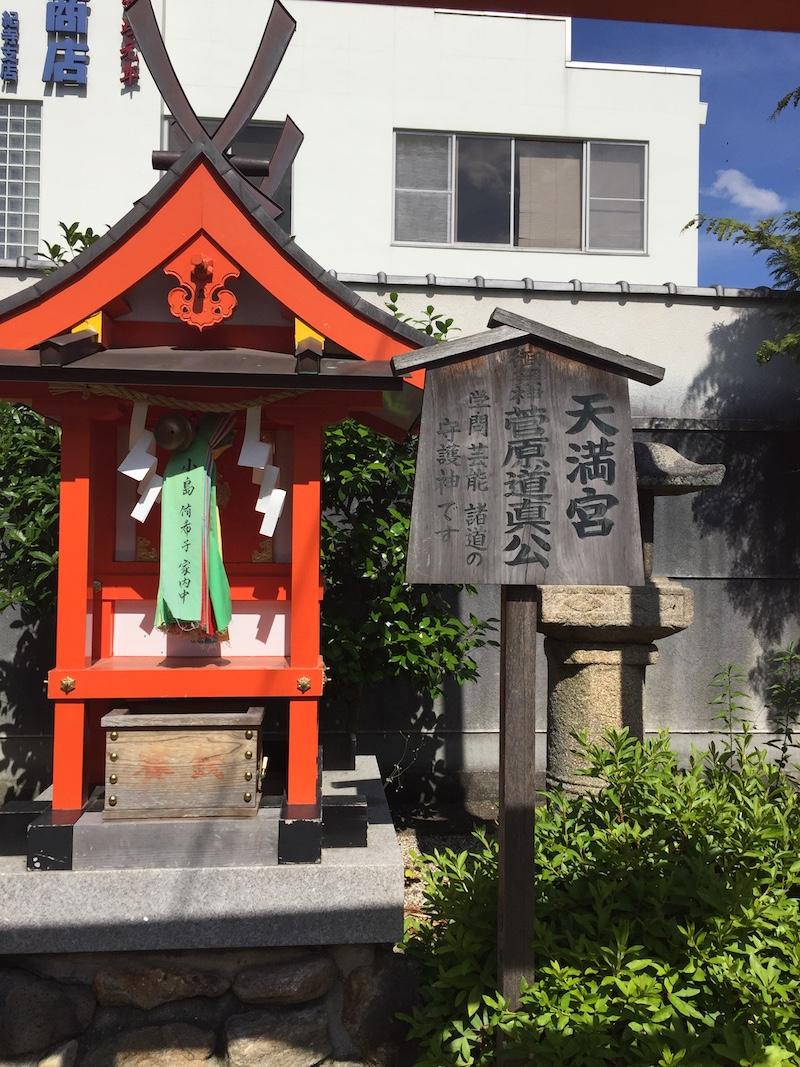 神輿の倉庫