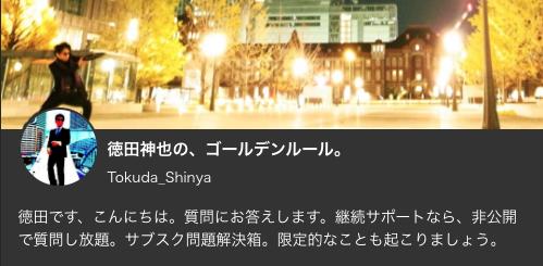 ■PAGEFUL(24時間稼働中)